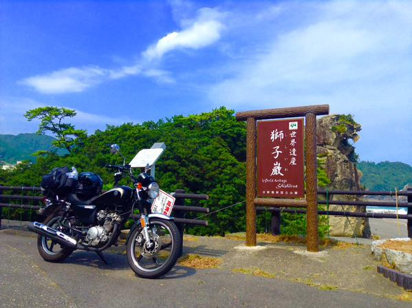 f:id:MotorcycleTourist:20160511091651j:plain