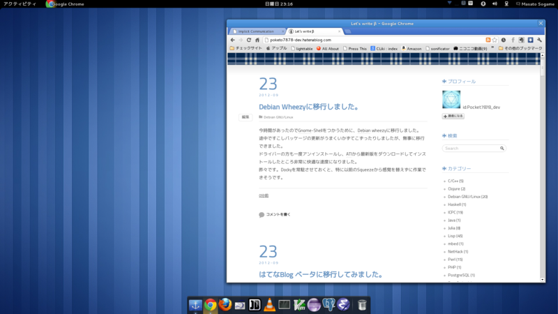 f:id:Pocket7878_dev:20120923231812p:plain