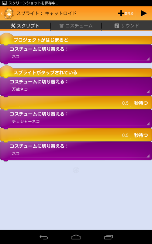 f:id:Pocket7878_dev:20121008222635p:plain