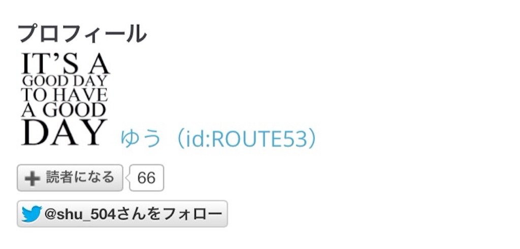 f:id:ROUTE53:20150727043954j:image