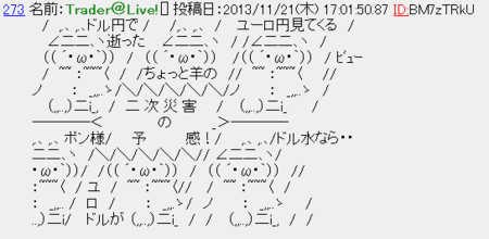 f:id:Sediment:20131121192056p:plain