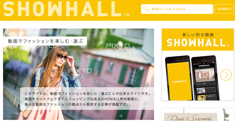 SHOWHALL