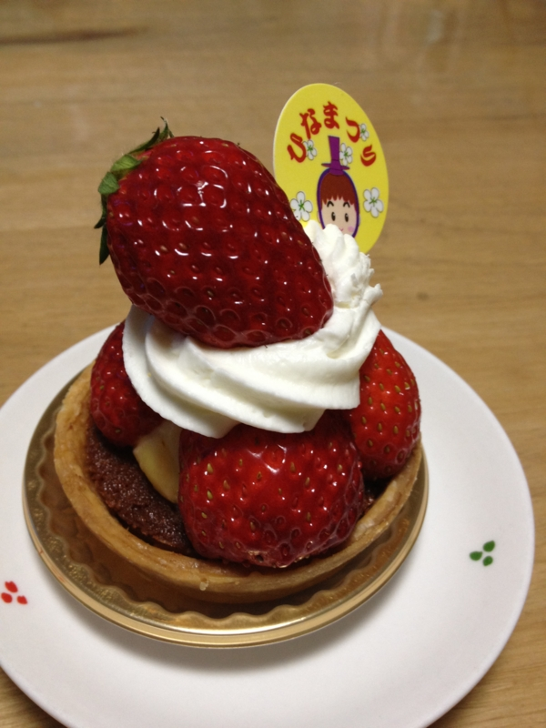 f:id:Strawberry-parfait:20130303212838j:plain