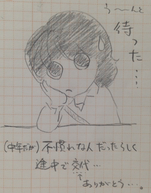 f:id:Strawberry-parfait:20140425184306j:plain