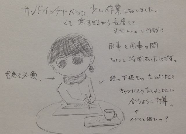 f:id:Strawberry-parfait:20140929220802j:plain