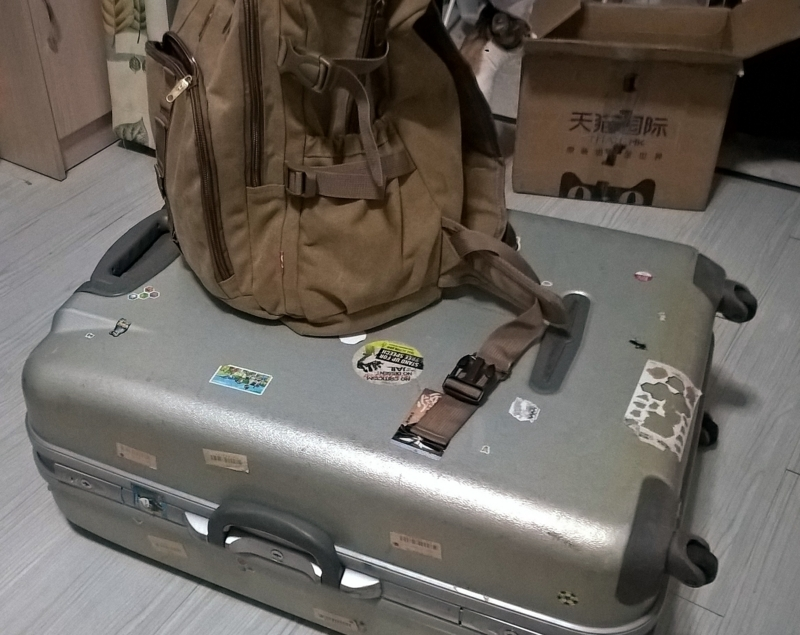 Packing for the Vacation in Japan
