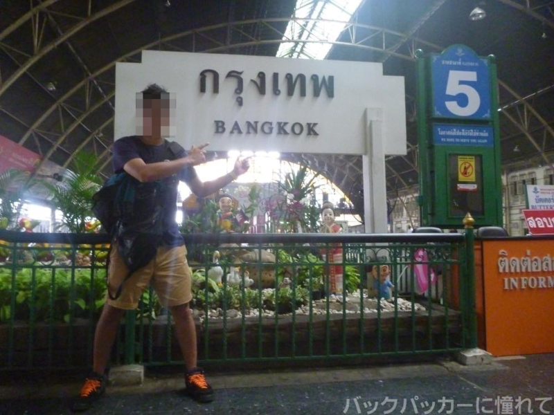 f:id:TommyBackpacker:20150215231451p:plain