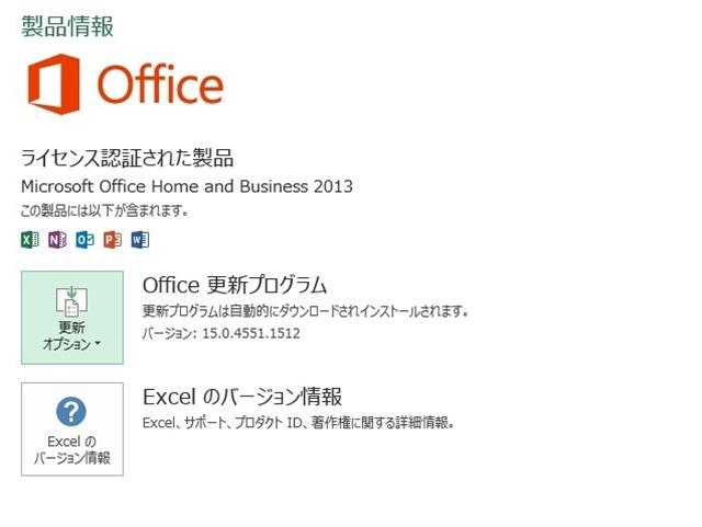 2014ǯ01��� Microsoft Update ��(Office 2013)