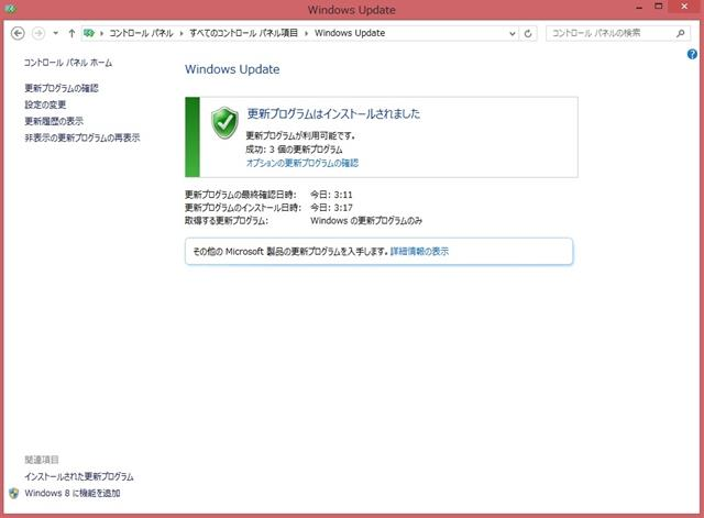 2014ǯ01��� Microsoft Update ��λ���̡�(Windows 8)