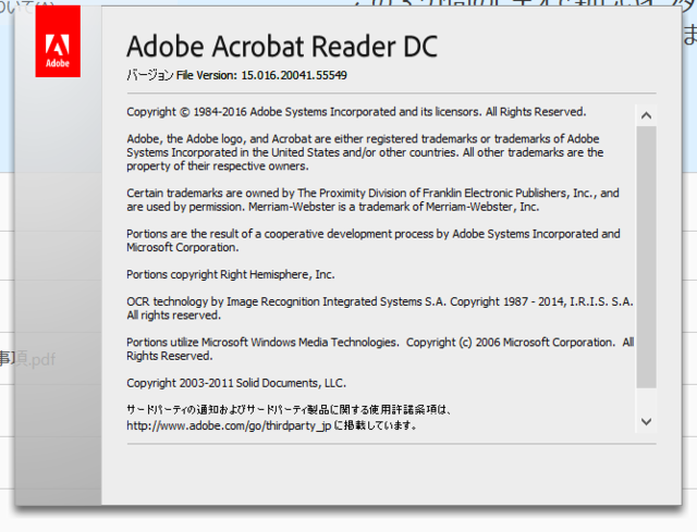 adobe acrobat reader 15