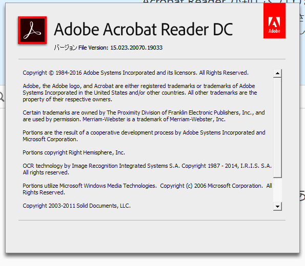 скачать adobe acrobat reader
