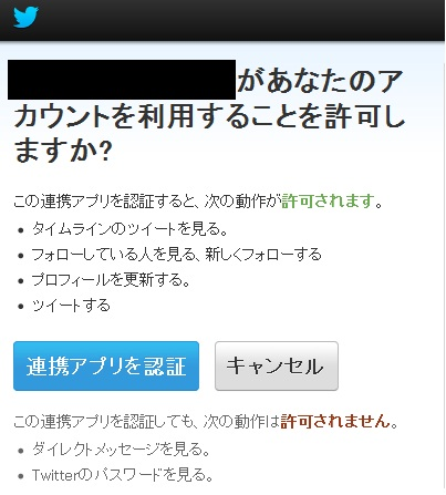 f:id:UnderSourceCode:20130504094826j:plain