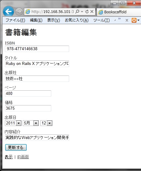 f:id:UnderSourceCode:20130504095351j:plain