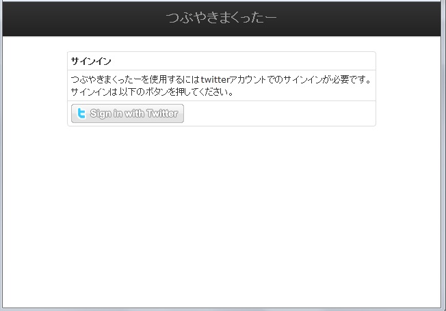 f:id:UnderSourceCode:20130504095444j:plain