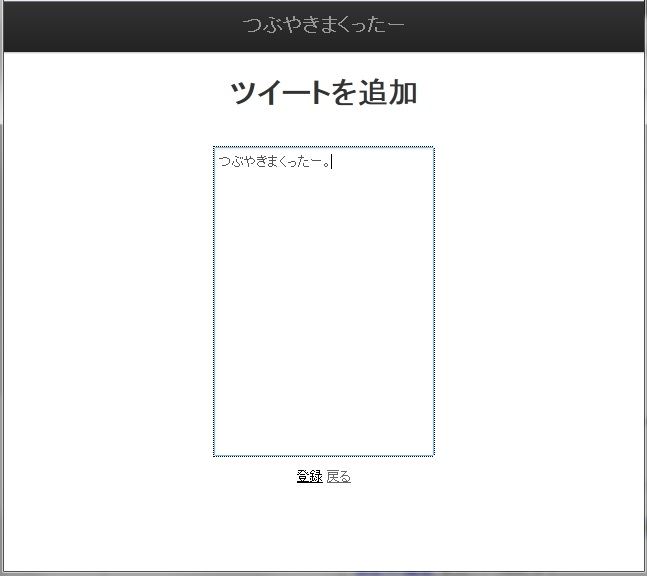 f:id:UnderSourceCode:20130504095536j:plain