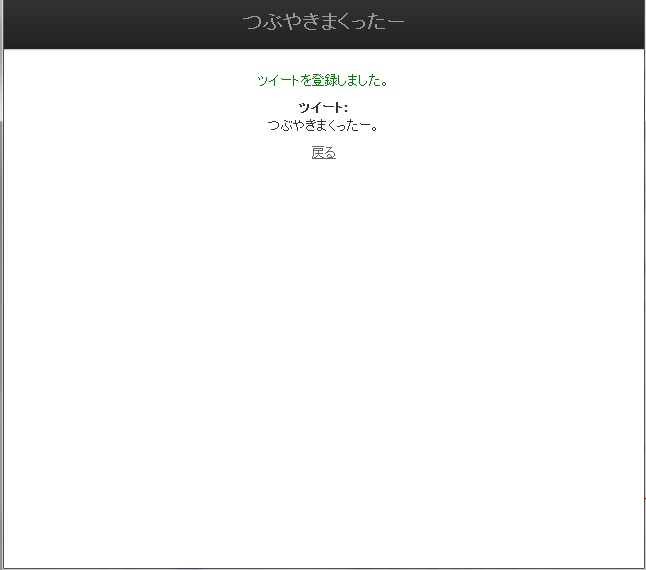 f:id:UnderSourceCode:20130504095549j:plain