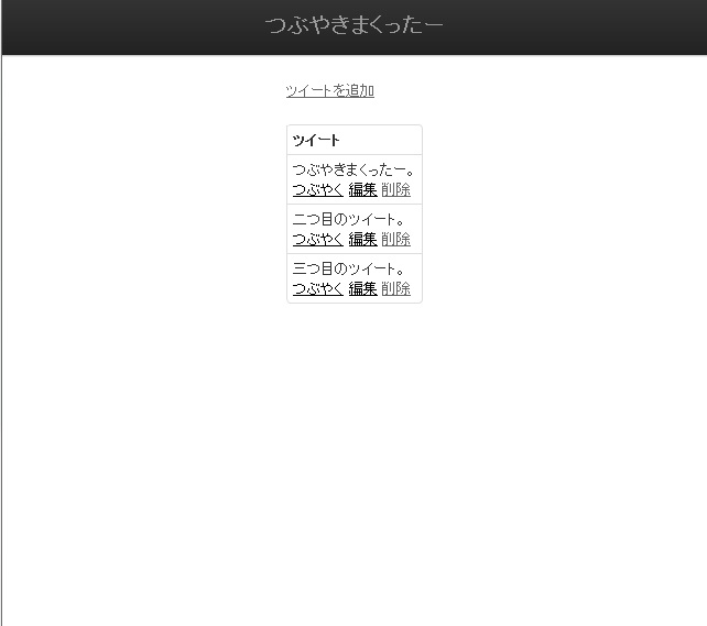 f:id:UnderSourceCode:20130504095602j:plain