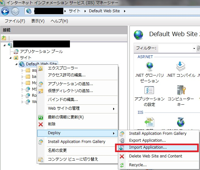 f:id:UnderSourceCode:20130504100113j:plain