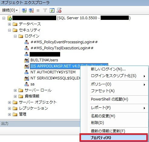 f:id:UnderSourceCode:20130504100202j:plain