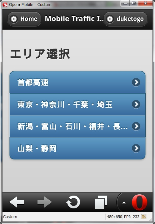 f:id:UnderSourceCode:20130504100241j:plain
