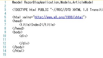 f:id:UnderSourceCode:20130504103814j:plain