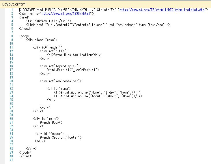 f:id:UnderSourceCode:20130504104019j:plain