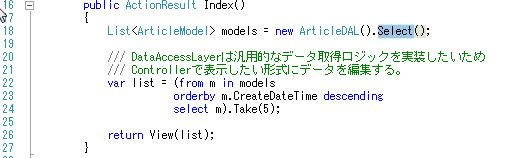 f:id:UnderSourceCode:20130504104113j:plain