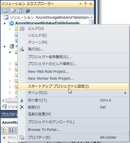 f:id:UnderSourceCode:20130504105502j:plain