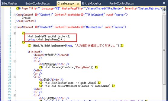 f:id:UnderSourceCode:20130504105714j:plain