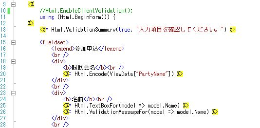 f:id:UnderSourceCode:20130504105759j:plain