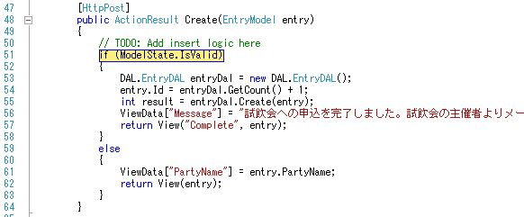 f:id:UnderSourceCode:20130504105810j:plain