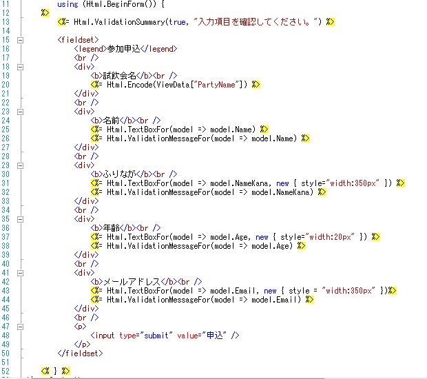 f:id:UnderSourceCode:20130504110229j:plain
