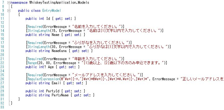 f:id:UnderSourceCode:20130504110245j:plain