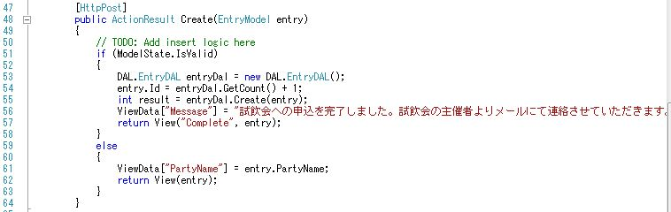 f:id:UnderSourceCode:20130504110257j:plain