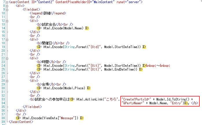 f:id:UnderSourceCode:20130504111235j:plain