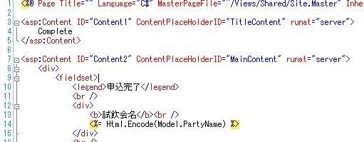 f:id:UnderSourceCode:20130504111342j:plain
