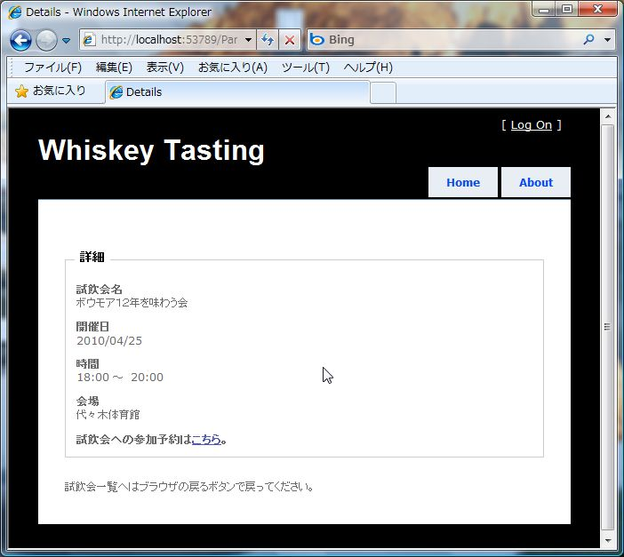 f:id:UnderSourceCode:20130504111617j:plain