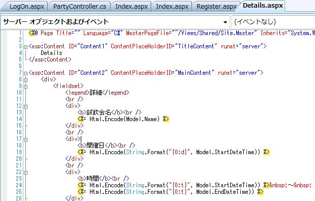 f:id:UnderSourceCode:20130504111641j:plain
