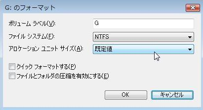 f:id:UnderSourceCode:20130504113105j:plain