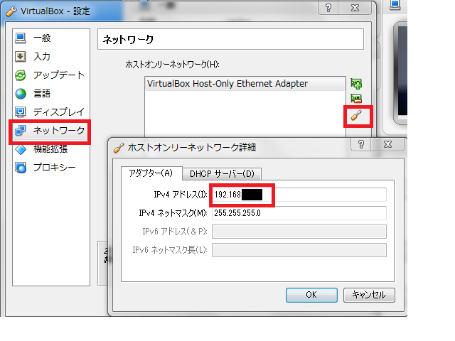 f:id:UnderSourceCode:20130504124207p:plain