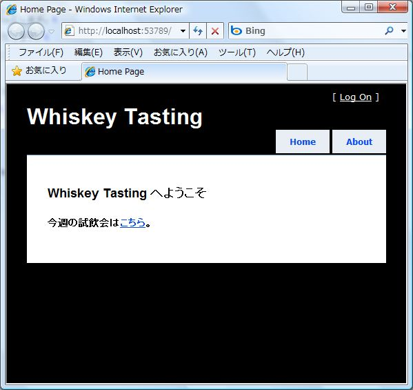 f:id:UnderSourceCode:20130504135945j:plain