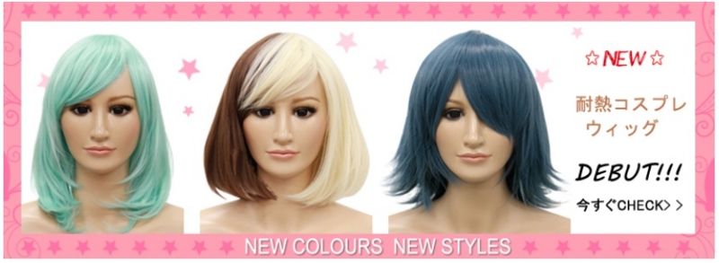 f:id:Wigs2you:20130207130934j:plain