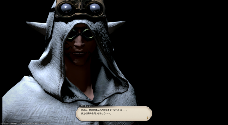 f:id:ai-project:20150404030001p:plain