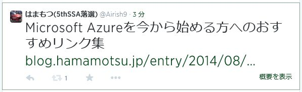 f:id:airish9:20140829025046j:plain