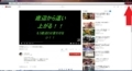 Enhancer for YouTubeの使い方1