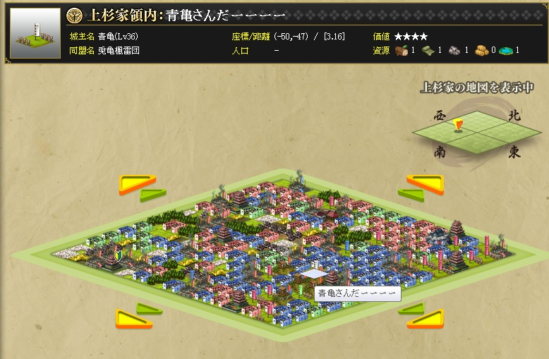 f:id:aogame:20130518091748j:image