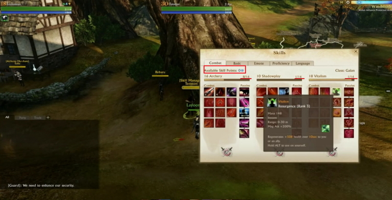 f:id:archeage4gold:20140722112739j:plain