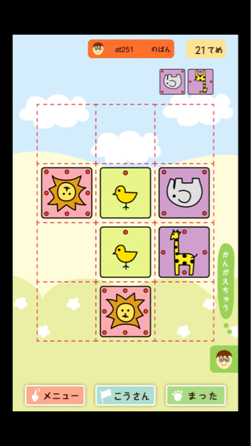 f:id:at251:20140404214007j:plain