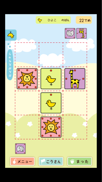 f:id:at251:20140404214131j:plain