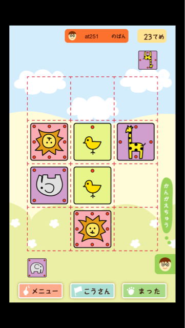 f:id:at251:20140404214216j:plain